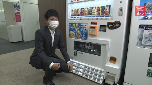 Keep Safer with Foot-Operated Vending Machines