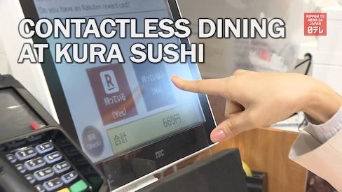 Contactless Conveyor-Belt Sushi Dining