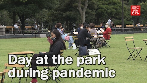 A Day in a Tokyo Park Amid the Pandemic
