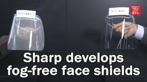 Sharp Unveils Fog-Free Face Shields
