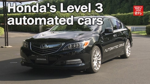 Honda to Sell World 1st Level 3 Automated Car