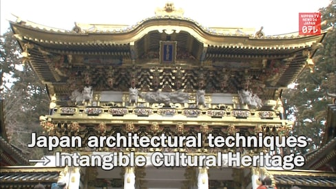 Architectural Techniques to Join UNESCO Ranks