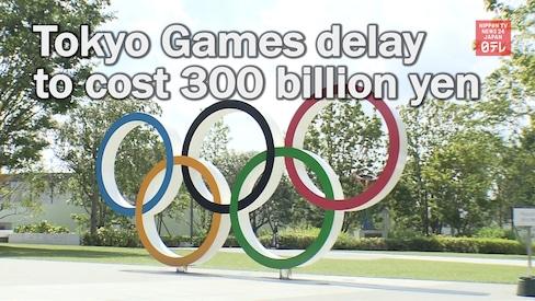 Postponement of Olympics Costs ¥300 Billion