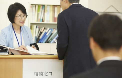 วิธีหางานในญี่ปุ่นจากปสก.ส่วนตัว (ช่วง COVID)