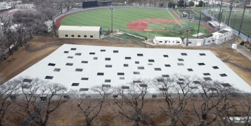 Junya Ishigami's Sloping Plaza for Students
