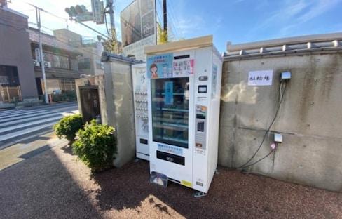 Saitama Vending Machine Selling Covid-19 Tests