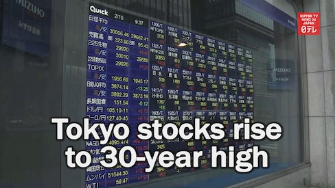 Tokyo Stocks Rise to 30-Year High
