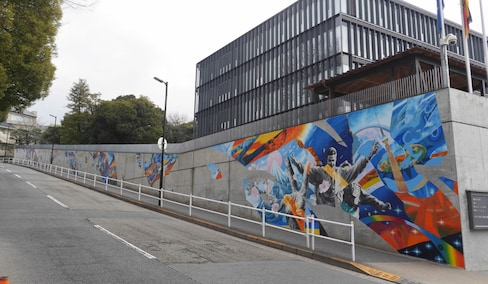Mural Highlights Japan's Bond with Germany