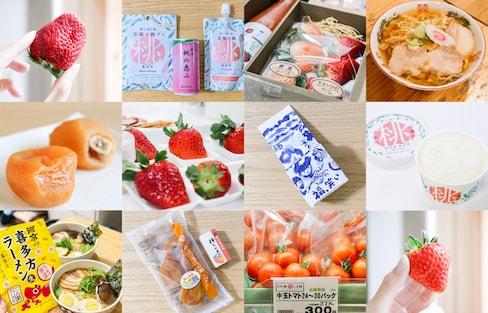 311 東日本大地震的十年復興之路 福島農產品檢測現況、安心安全伴手禮推薦