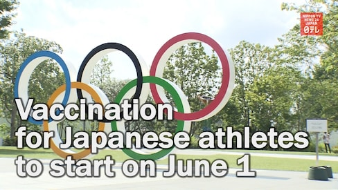 Vaccination for Japanese athletes to start on