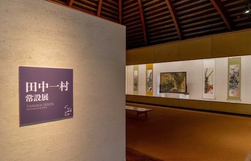 The Vibrant Island Art of Tanaka Isson