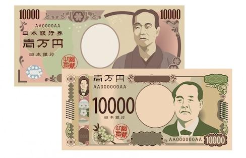 """深度日本:福泽谕吉将成为""""过去""""!日本纸币设计更新,谁能登场?"""