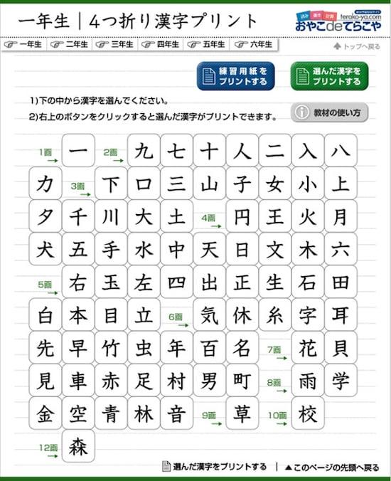 漢字 9 画 字画数が「9画」の名前に使える漢字一覧(名前の登録が多い順) 完全無料の子供の名前決め・名付け支援サイト「赤ちゃん命名ガイド」