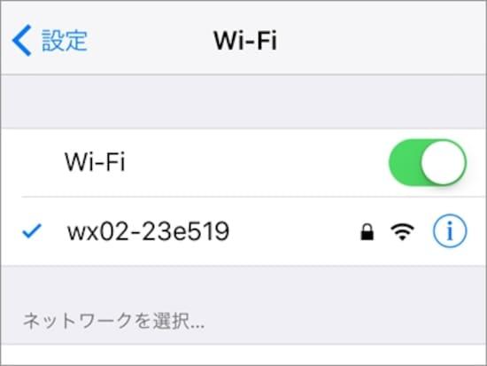 鍵マークは通信が暗号化されている