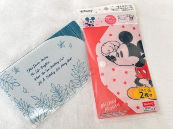 ダイソーのマスクケース1つ100円(税別)