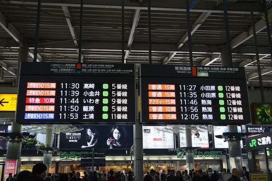JR品川駅の発車案内板は行き先が多様だ