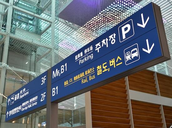 ターミナル内の案内表示は韓国語・英語・中国語・日本語の4か国語表示。鉄道とバスへのルートは色が違うので見やすい