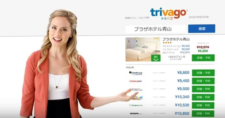 トリバゴCM「金髪美人の流暢な日本語」という強烈なインパクト