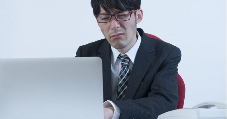 「上司に言われてどっと疲れが出る一言」。言った上司に自覚はあるのか?