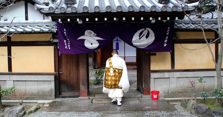 「運が良い・悪い」は9割が勘違いだった!?――1000日間歩き続けた僧侶が悟った真実