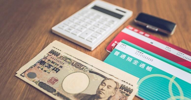 人生に3回ある「お金の貯めどき」、いつか知ってますか?