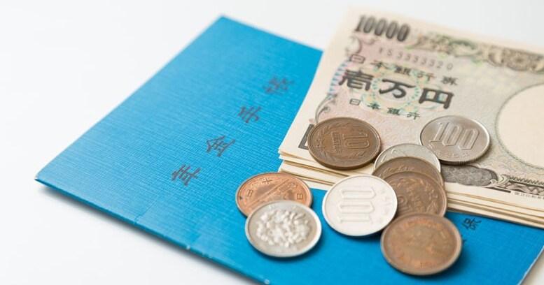 「もらい忘れ年金」、約10万円UPする「お宝年金」って? 年金受給額が増える裏技テクニック