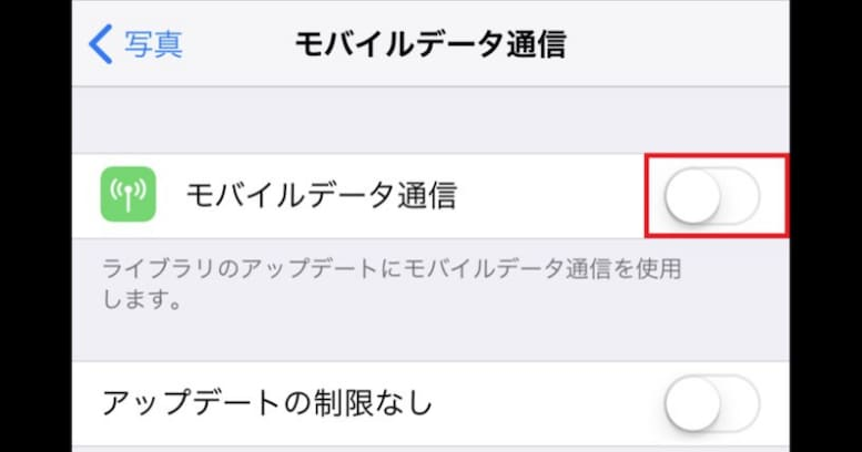 iOS 11にしてからiPhoneの通信量が増えた!? いますぐ確認すべき4つの設定項目