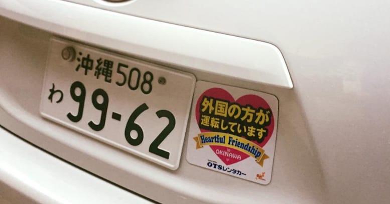 外国人のレンタカー利用者数がとんでもないことに!事故も急増?