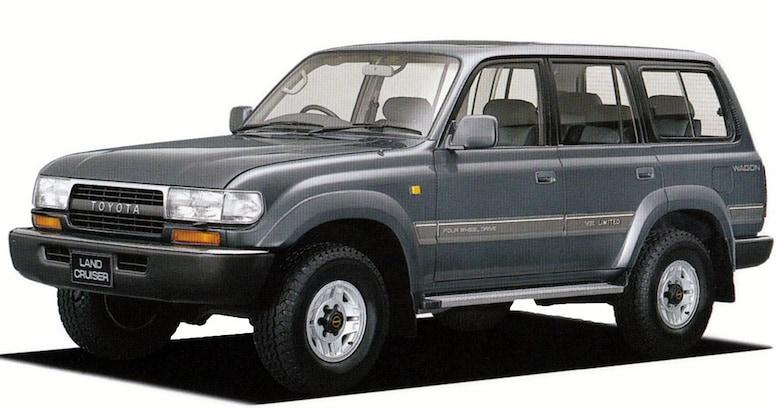 【中年名車図鑑】TOYOTAの信頼性を世界中に知らしめた4WD界のレジェンド