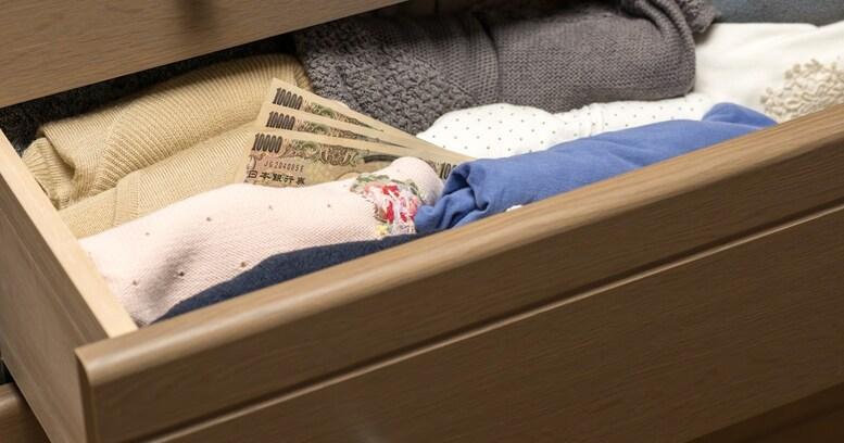 """【今週のカレイライフ】こんな場所から現金が!? """"タンス預金""""の難しさと、高齢者からのSOS"""