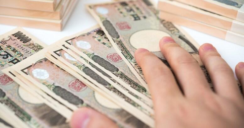 40代貯金ゼロでも定年までに3000万円! つみたてNISAを利用して増やす方法