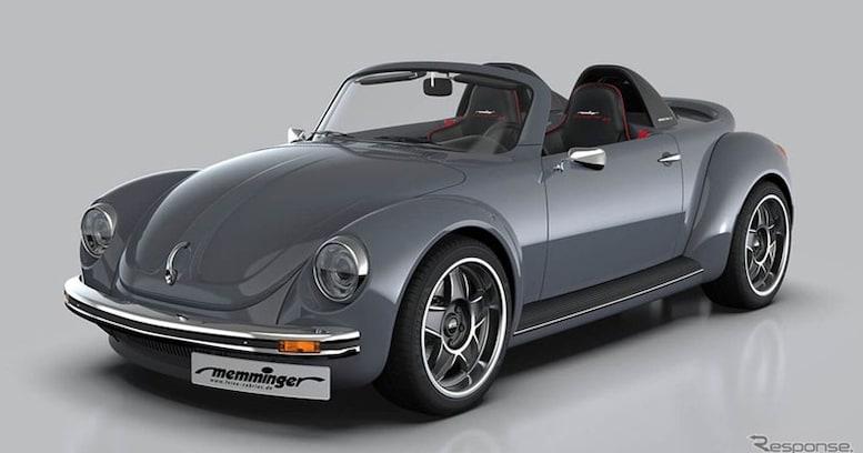 初代VW ビートル をミッドシップスポーツ化…独メミンガーが発表