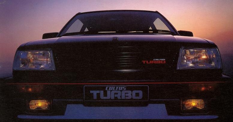 【中年名車図鑑|初代 スズキ・カルタス】「オレ・タチ、カルタス」──ダジャレが印象的なFFリッターカー