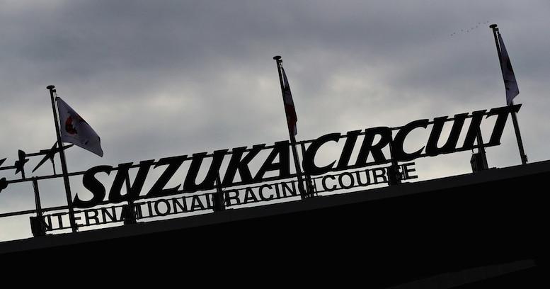 人が集まらない日本GP…鈴鹿からF1が消える日は来るのか?