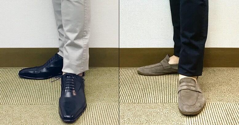【ちょい足しモテ理論】勘違いオジサン続出? 残念なチノパン姿の元凶はその靴にあった
