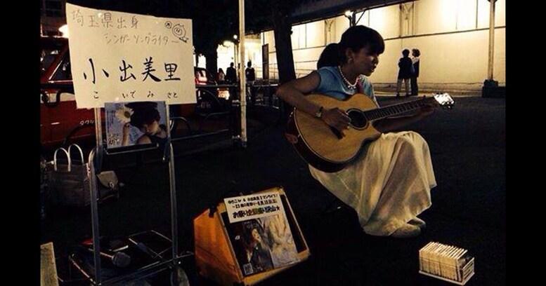 """""""CD踏みつけ男""""に知ってほしい──ミュージシャンが路上ライブを続ける切ない理由"""