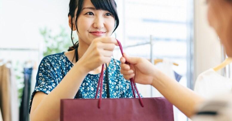 「私は必要ないから10万円を辞退する」ではない。その10万円が必要なのは、あなたがそのお金を使うお店側なんだよ…「ほんとそれ」「自分は堂々と10万円貰って使う」共感の声集まる