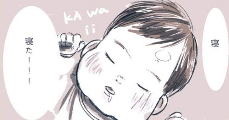【ホラー】息子の寝かしつけに成功!ママの至福の時間開始と思いきや…