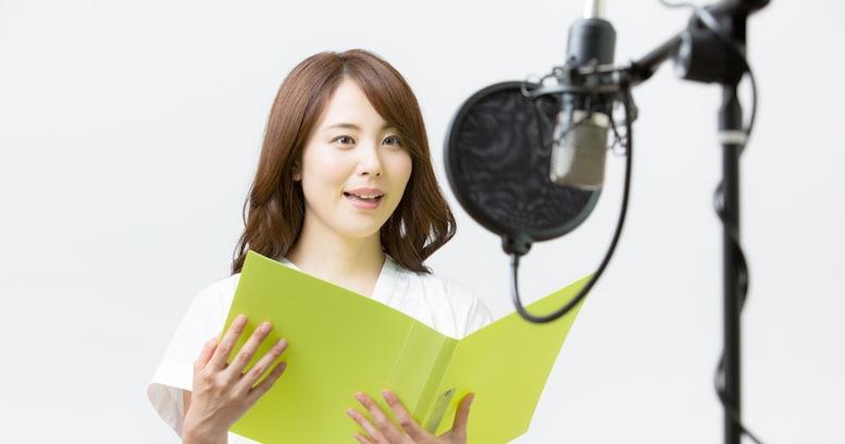 『エヴァ』綾波レイ役声優の意外すぎる経歴 え、あんな世界的キャラやおバカキャラも!?