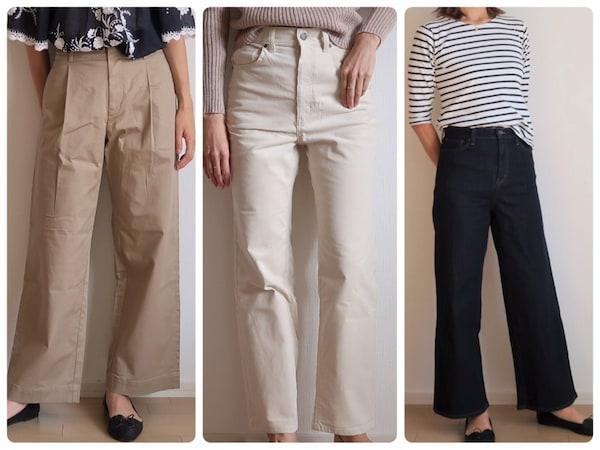 広い 裾 パンツ が
