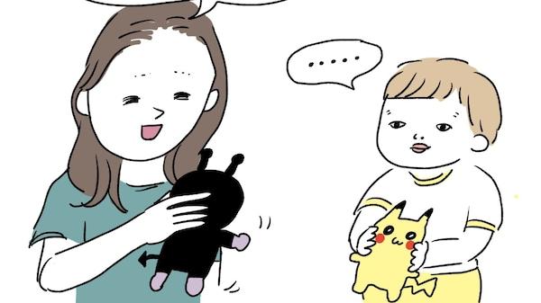 「私だったのか…?」息子の人形遊びに付き合う母親 全力で役に没頭をしていると…息子からのまさかの一言に爆笑