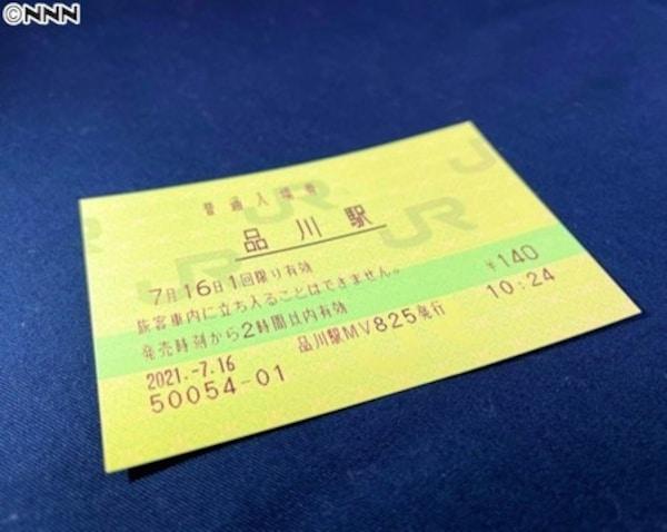"""新幹線""""キセル乗車"""" 驚がくの手口とは"""