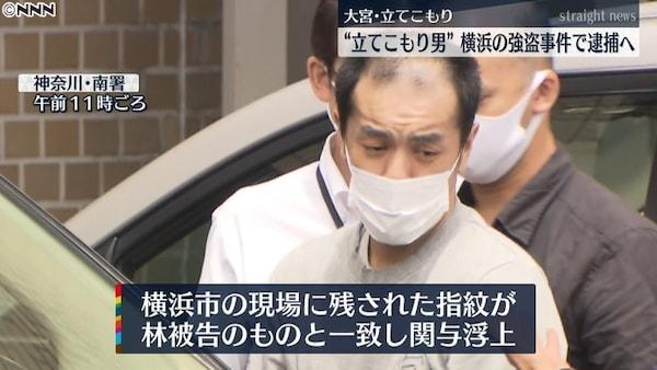 """""""立てこもり男""""横浜の強盗事件で逮捕へ"""