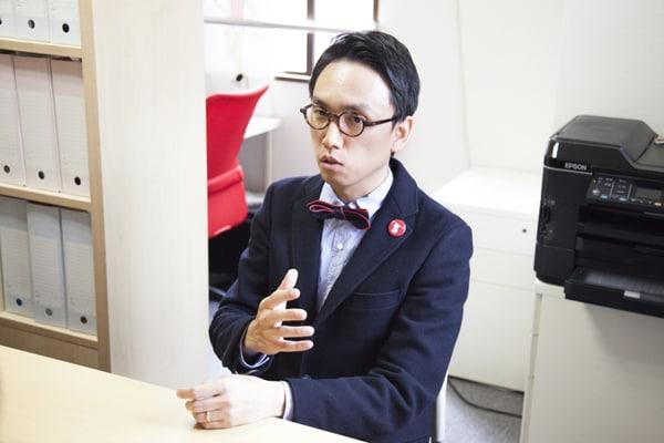 SHAREFUN(しゃれふん)  中川ケイジさん 02
