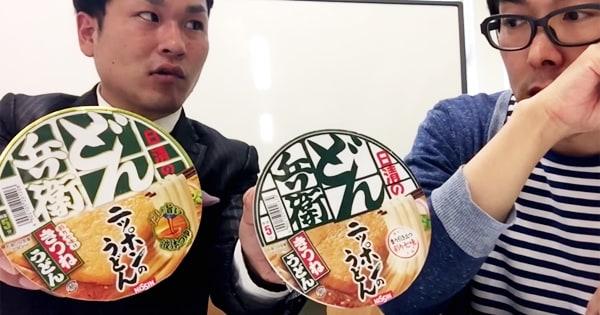 hatuda_a