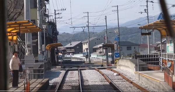 日本一駅間の短い一条橋~清和学園前