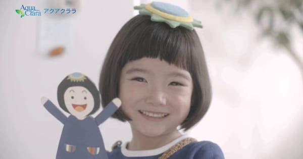 アクアクララ_かっぱちゃん_04