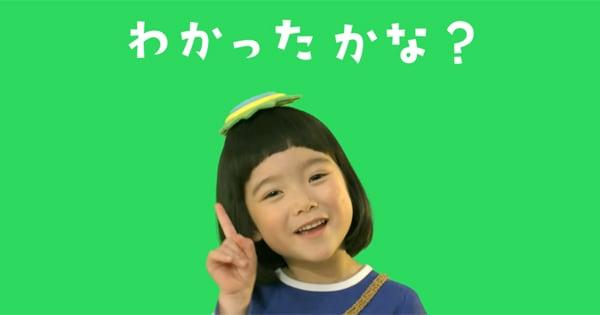 アクアクララ_かっぱちゃん_01
