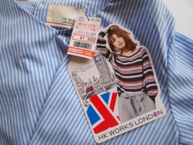 春夏の長袖ブラウスはほぼ1900円、と一定価格です