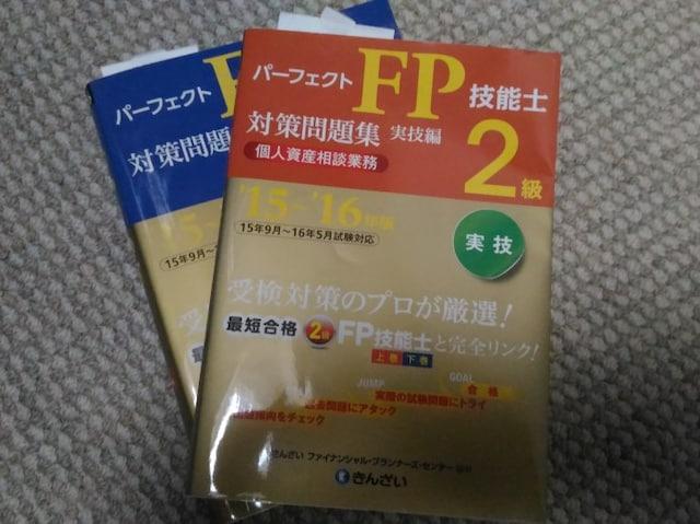 お金への意識が高く、FP資格も自力で取得したというJさん。「あるじゃんの雑誌はよく見ましたよ!深野康彦先生のファンです! FPの資格もとりました」(Jさん)